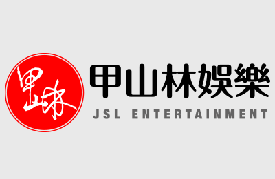 JSL Entertainment Established