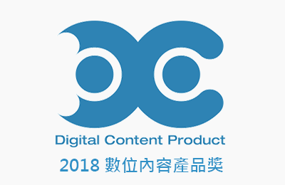 2018 Digital Awards