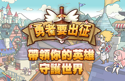 """Strategy management class placement casual mobile game"""" The Rambler Village """"  released"""